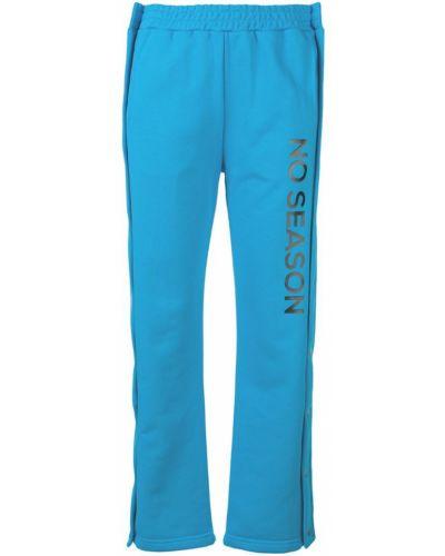 Синие джоггеры с карманами Omc