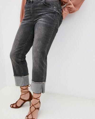 Синие зимние джинсы Elena Miro