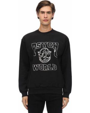 Prążkowana czarna bluza bawełniana Psychworld