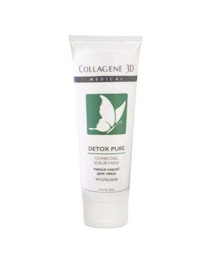 Маска для ног Collagene 3d
