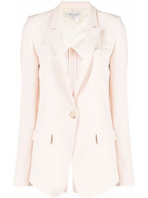 Шерстяная бежевая длинная куртка с карманами Forte Forte