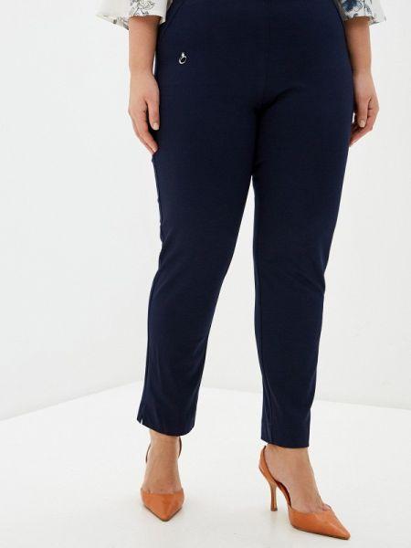 Синие брюки с воротником Over