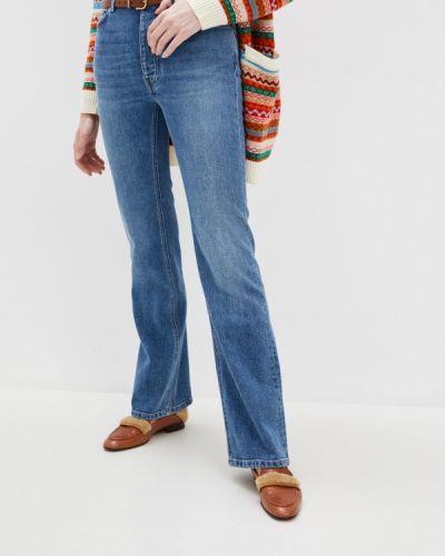 Синие прямые джинсы Paul & Joe
