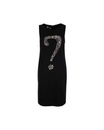 Вечернее платье зимнее Moschino Cheapandchic