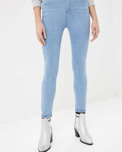 Купить женские джинсы Befree (Бифри) в интернет-магазине Киева и ... 2ee43d2599ad6