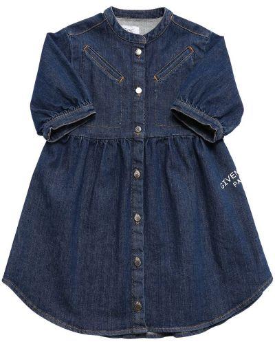 С рукавами синее платье макси с воротником Givenchy