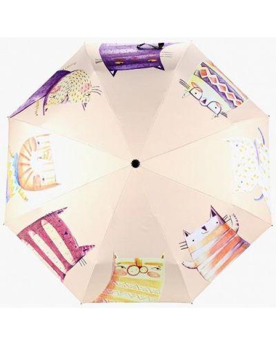 Зонт бежевый Kawaii Factory