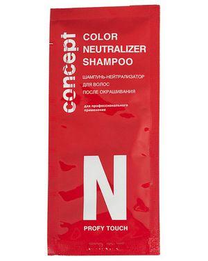 Шампунь для волос очищающий Concept