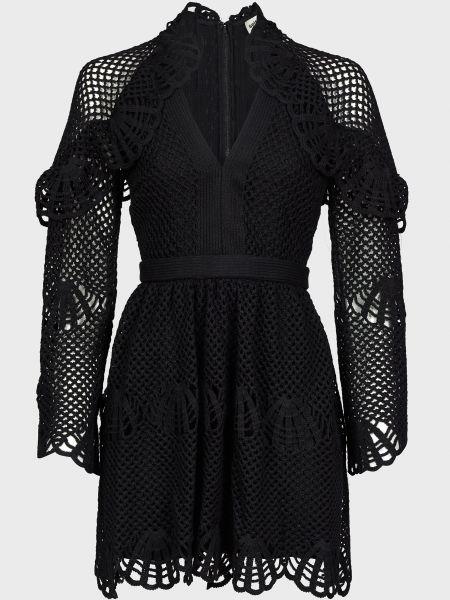 Черное платье на молнии с подкладкой Self-portrait