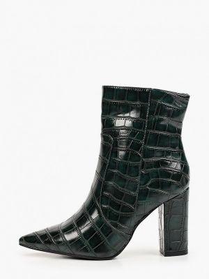 Зимние ботинки золотые Ideal Shoes®