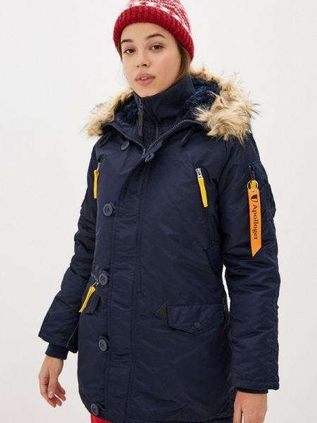 Куртка демисезонная осенняя Apolloget