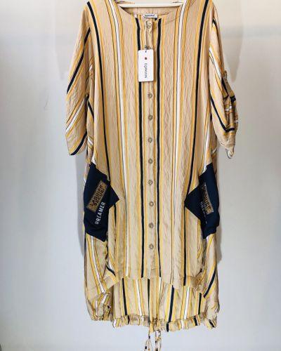 Платье - желтое Darkwin