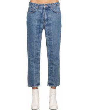 Укороченные джинсы - голубые Aalto
