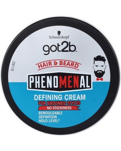 Деловой крем для волос Got2b
