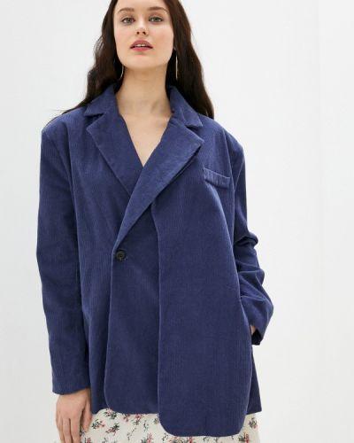 Синий пиджак B.style