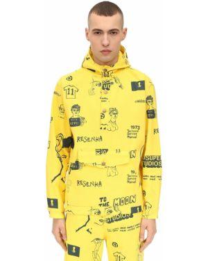 Żółta kurtka z kapturem bawełniana Kidsuper Studios
