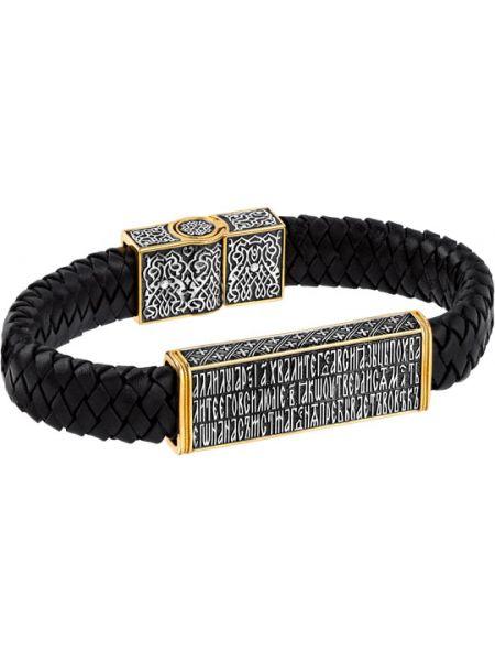 Кожаный черный плетеный браслет позолоченный с декоративной отделкой ювелия