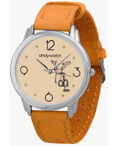 Желтые часы Andywatch