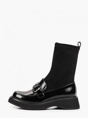 Кожаные полусапожки - черные Just Couture