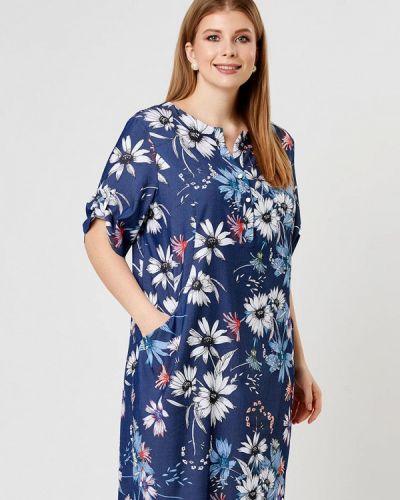 Повседневное платье весеннее синее Lina