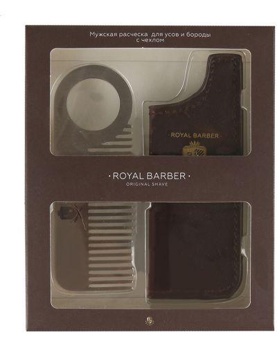 Щётка для бороды Royal Barber