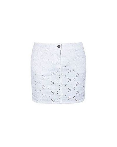 Белая юбка миди Scervino Street