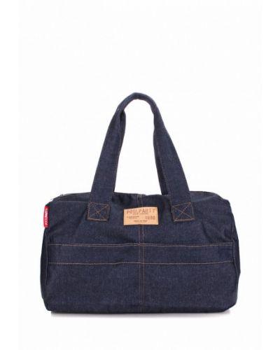 Синяя спортивная сумка Poolparty