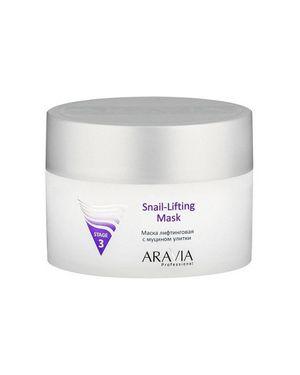 Средство для роста ногтей Aravia Professional