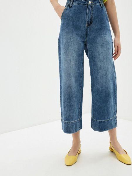 Широкие джинсы расклешенные Savage