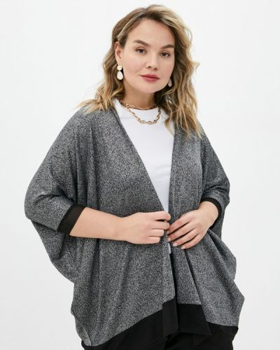 Кардиган - серебряный Lina