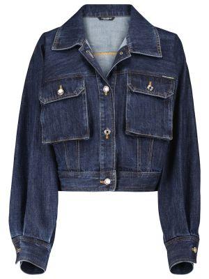 Синяя хлопковая куртка Dolce & Gabbana