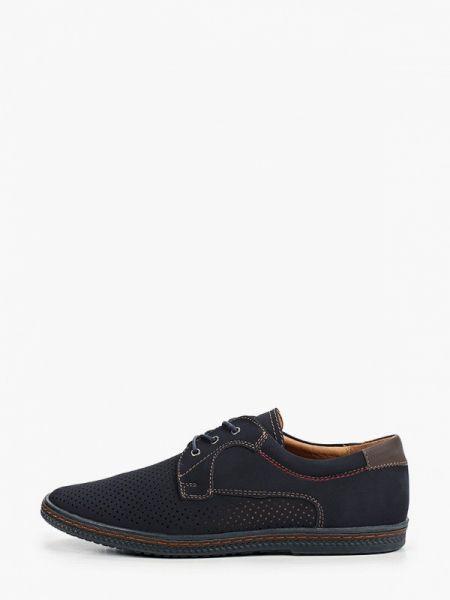 Синие туфли из нубука T.taccardi