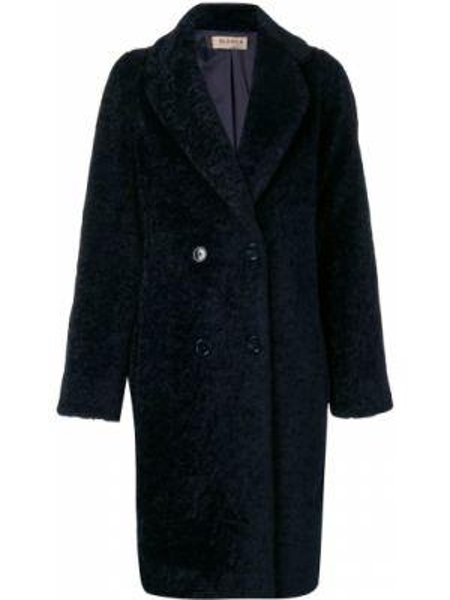 Синее пальто с капюшоном Blanca