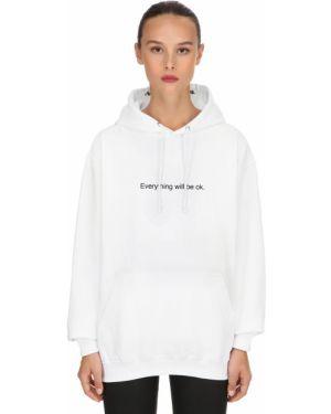 Prążkowana bluza z kapturem bawełniana Famt - Fuck Art Make Tees