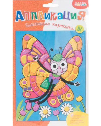 Бабочка детский набор дрофа