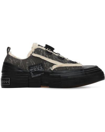 Sneakersy skorzane Yohji Yamamoto
