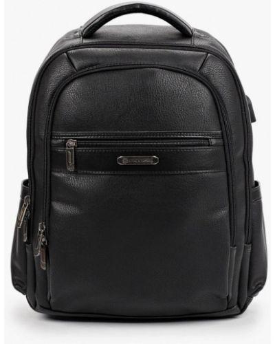 Городской рюкзак Henderson