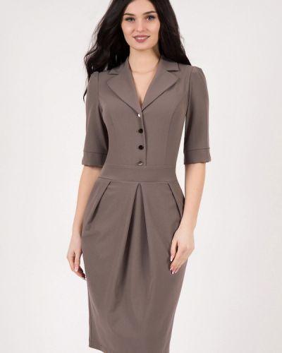 Бежевое повседневное платье Grey Cat