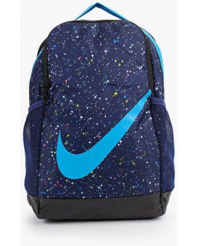 Рюкзак синий Nike