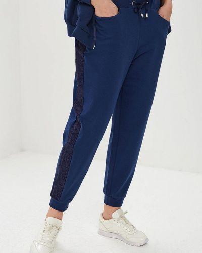 Спортивные брюки - синие Jp