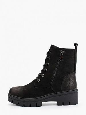 Черные ботинки осенние Abricot