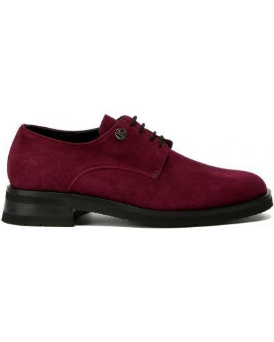Фиолетовые кожаные туфли закрытые Baldinini