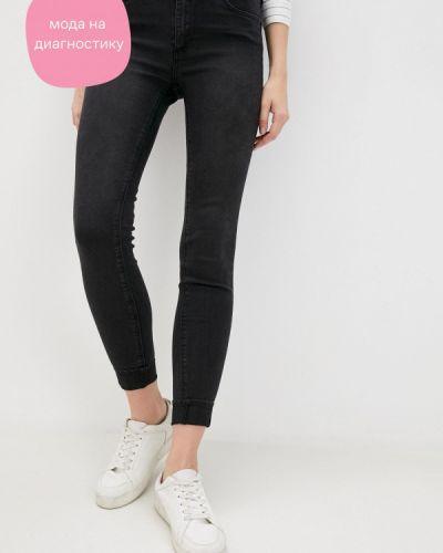Серые джинсы-скинни узкого кроя Tiffosi