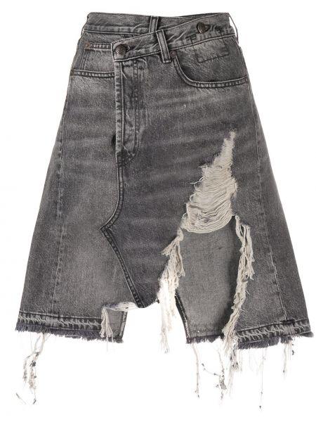 Асимметричная джинсовая юбка на молнии с бахромой с разрезом R13