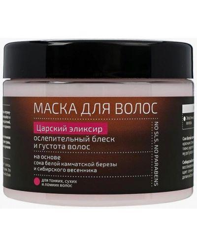 Маска для волос белая Natura Siberica
