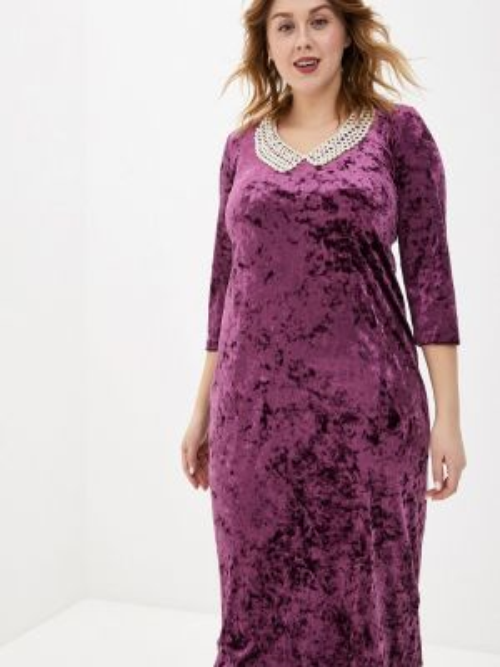Вечернее платье - фиолетовое Артесса