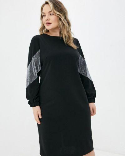 Повседневное черное платье Balsako