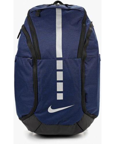 Рюкзак городской из полиэстера Nike
