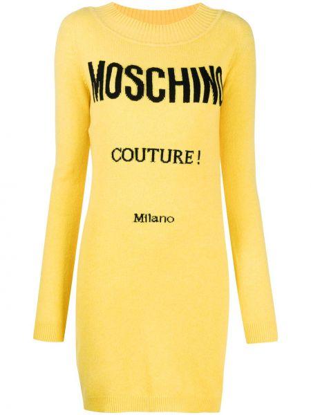 С рукавами желтое трикотажное платье макси Moschino