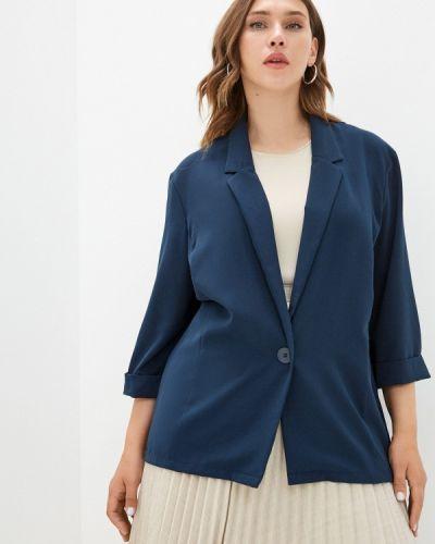 Синий пиджак Rosa Thea